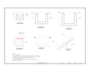 地灾治理设计截排水大样图-Model.jpg